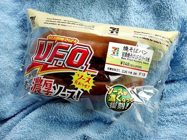 DSC01520-001.jpg
