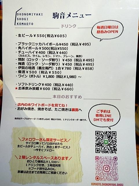 DSC01792_2021041420425405c.jpg