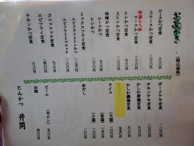 DSC01845_20210416195418dba.jpg