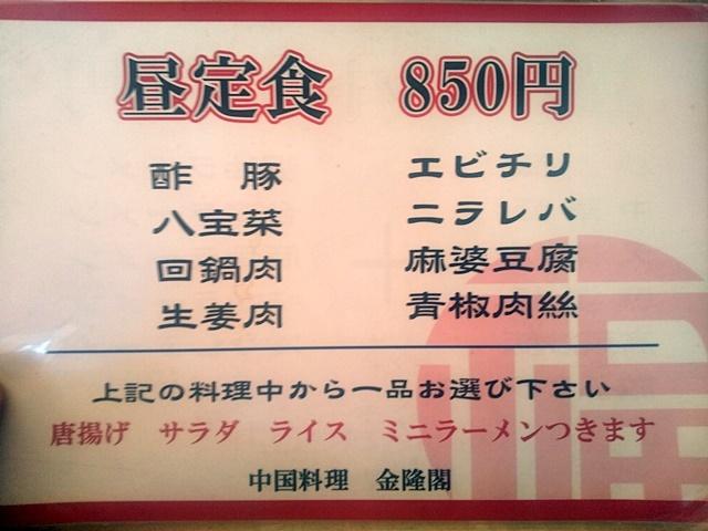 DSC_0129-003_20201213080527bee.jpg