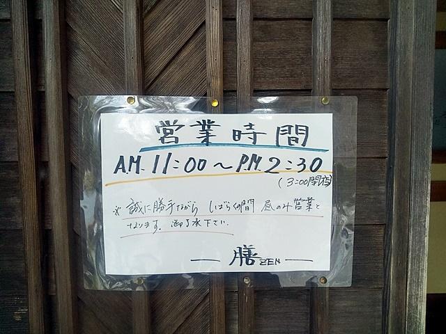 DSC_0412-002.jpg