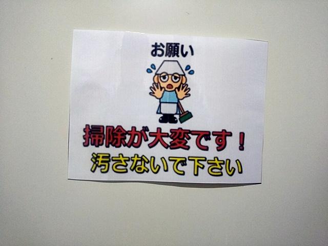 DSC_0417-001.jpg