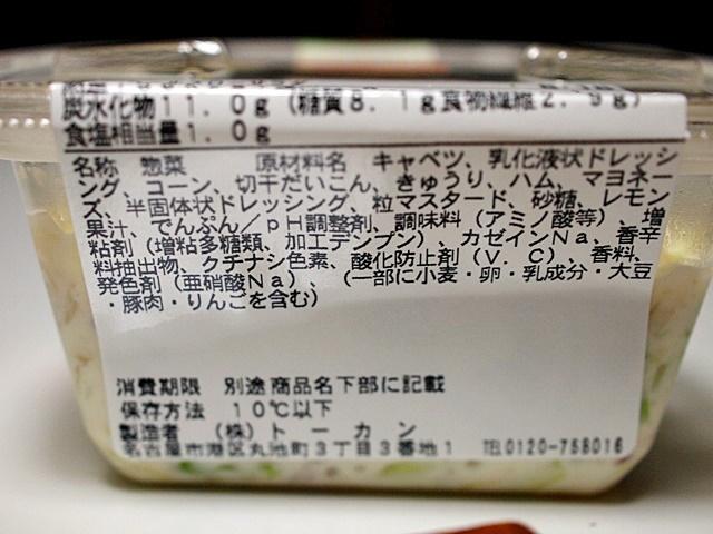 PA077402-006.jpg