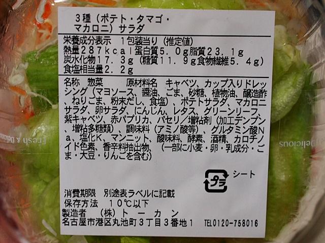 PA087427-006.jpg