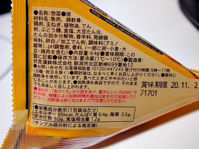 PA267970-005.jpg