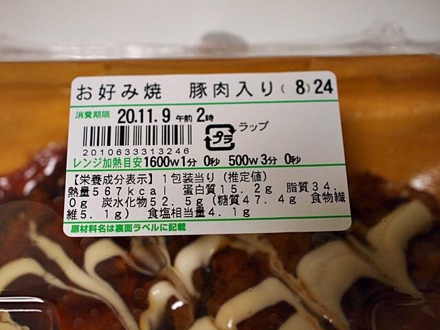 PB058106.jpg
