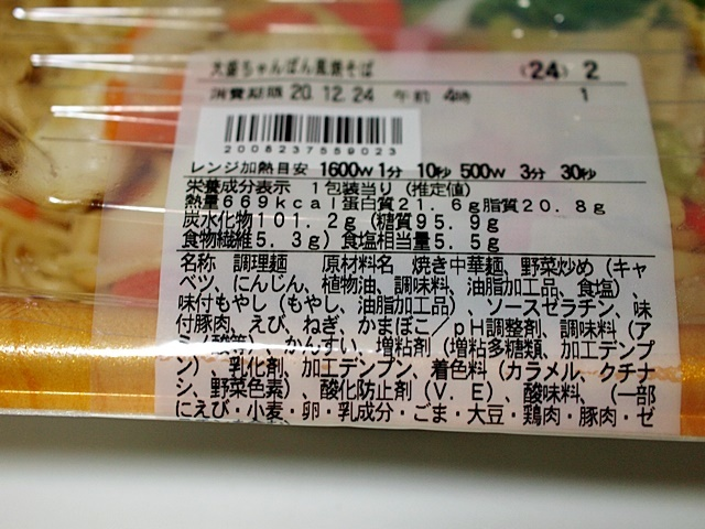 PC229201-006.jpg