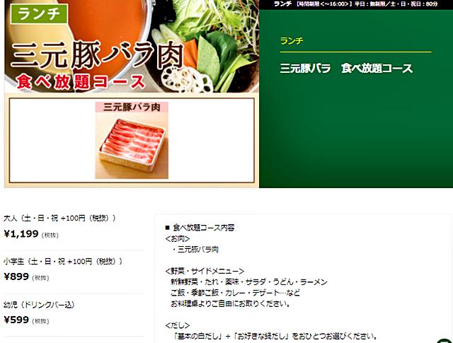 SnapCrab_NoName_2020-10-15_20-52-1_No-00-001.png