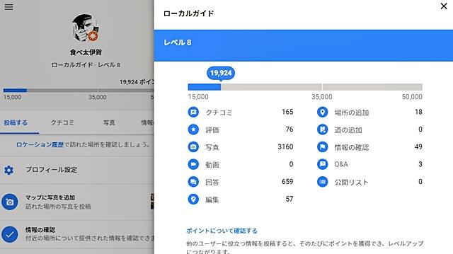 SnapCrab_NoName_2020-11-25_21-3-41_No-00.jpg