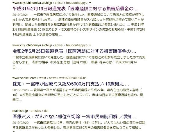 SnapCrab_NoName_2021-2-19_20-57-9_No-00-001.jpg