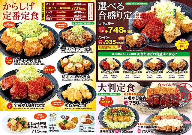 menu_01-010.jpg