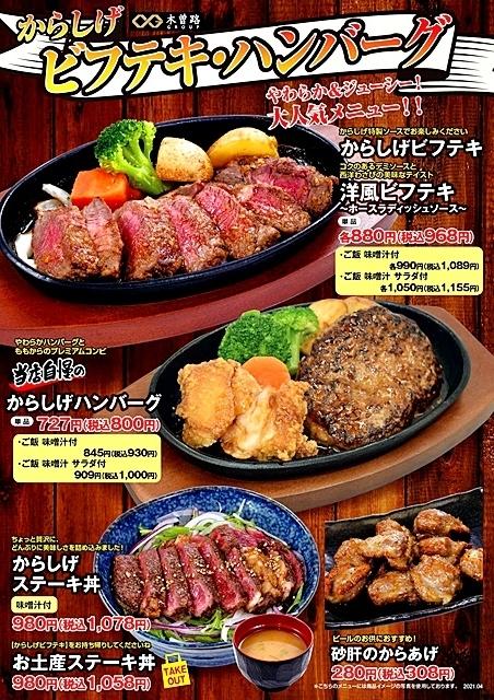 menu_04-013.jpg