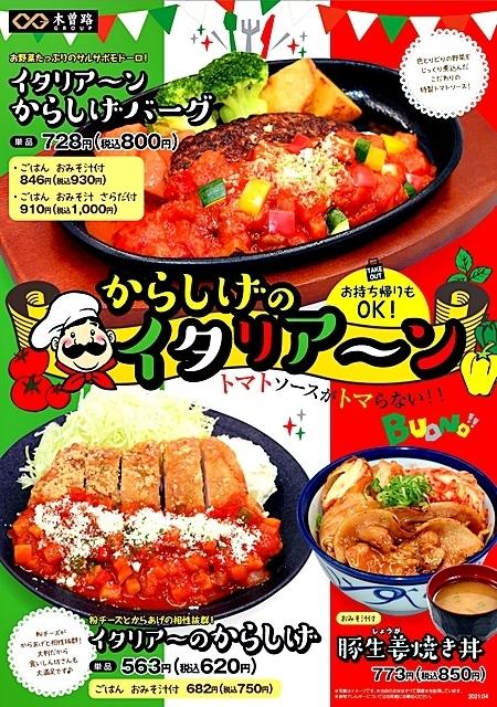 menu_06-001.jpg
