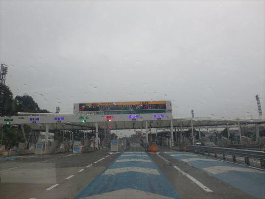 Goto伊東 (7)