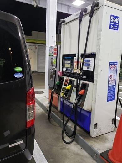 給油 (4)