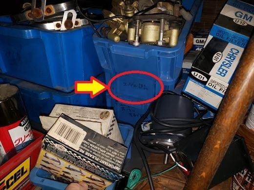 ford302エンジン部品 (17)