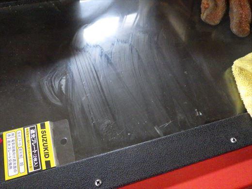 溶接BOX清掃 (5)