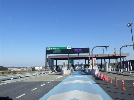 銚子漁港 (1)