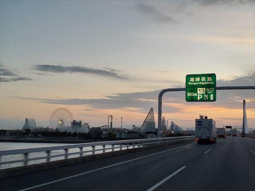大阪出張 (12)