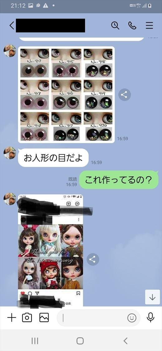 ブライス人形 (7)