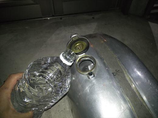 タンクに水を (5)