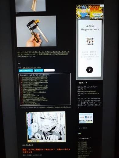 ブログ広告 (4)