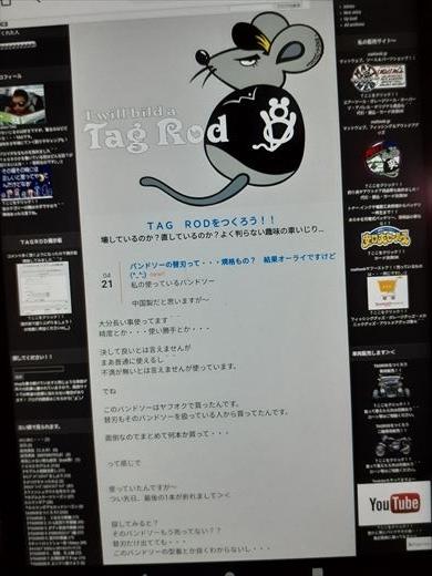 ブログ広告 (5) - コピー