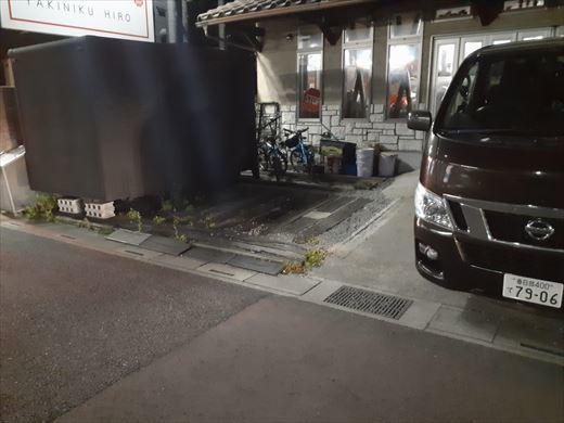 駐車場所を空ける (2)