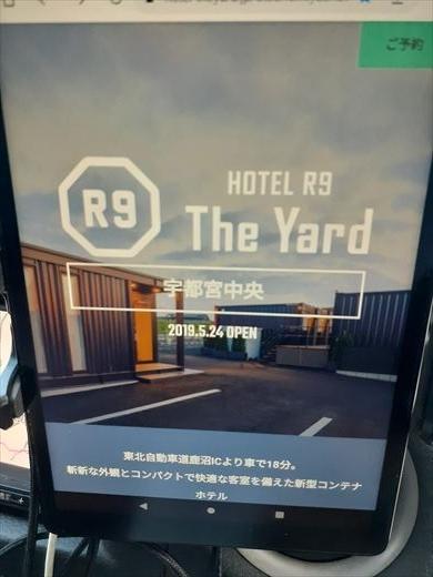 HOTEL R9 (2)