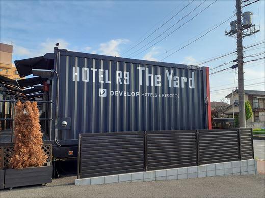HOTEL R9 (12)