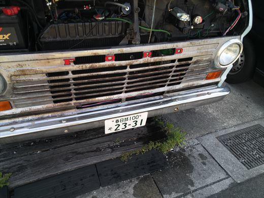 エンジン始動 (6)