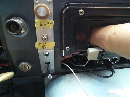 ウインカー室内灯配線 (14)