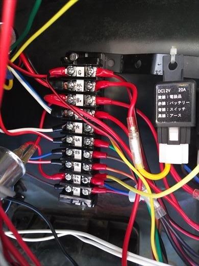 ウインカー室内灯配線 (10)