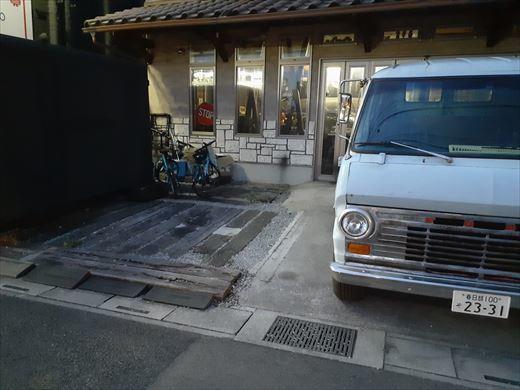 車入れ替え (9)