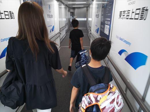 2021沖縄1日目 (19)