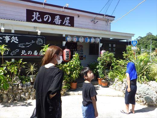 今日も泳ぐ【沖縄】 (11)