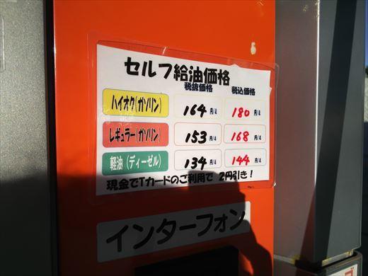 沖縄最終日は帰るだけ (6)
