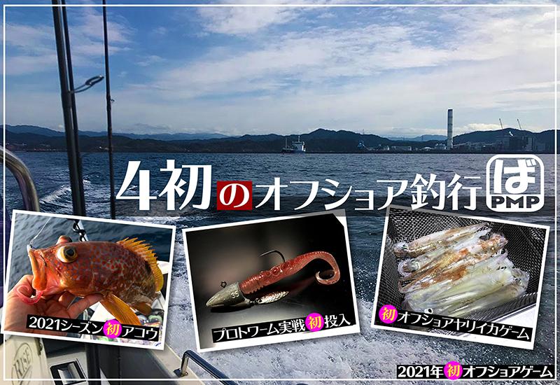 21_0228blog_top4.jpg