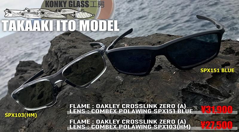 conky_tak_model.jpg