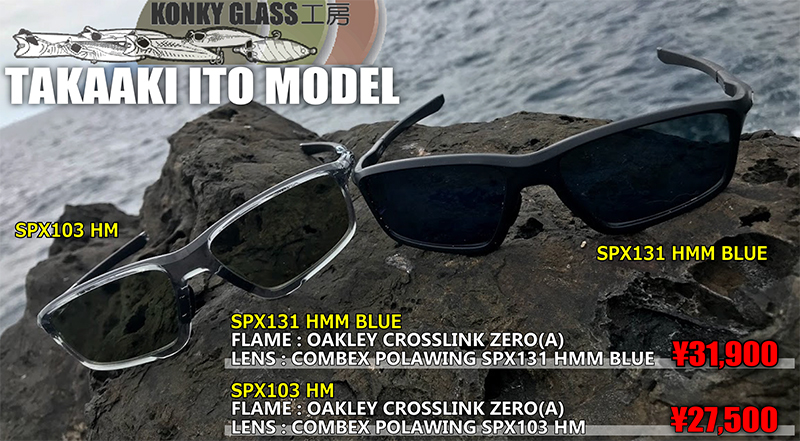 conky_taka_model.jpg