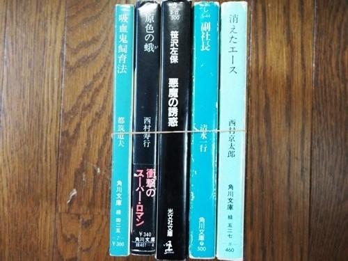 DSCF5124 - コピー (2)