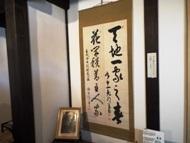 030717小さな旅 (13)13