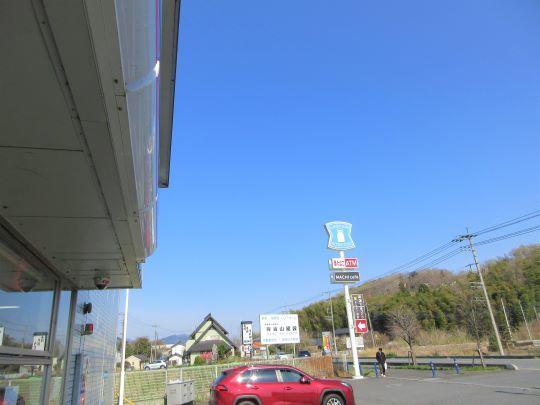 21_03_27-02tougenkyou.jpg