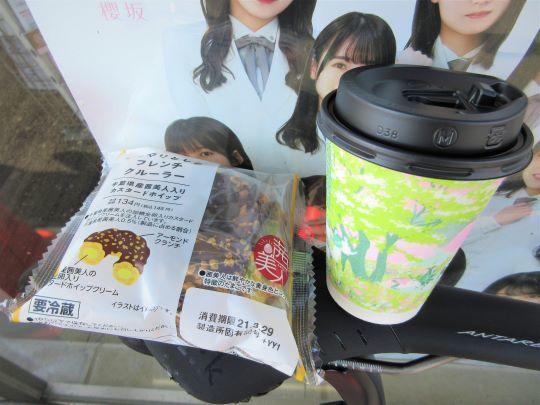 21_03_27-03tougenkyou.jpg