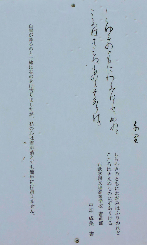 210306umewaka04.jpg