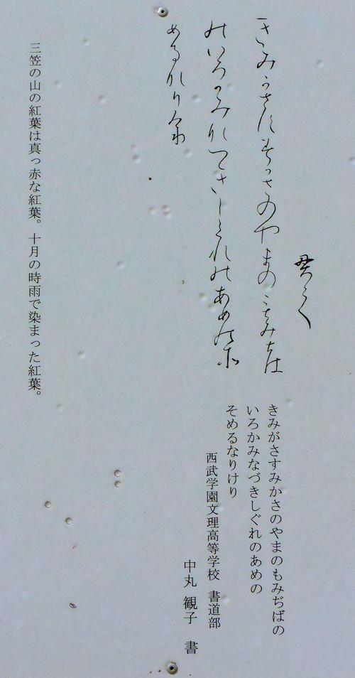 210306umewaka07.jpg