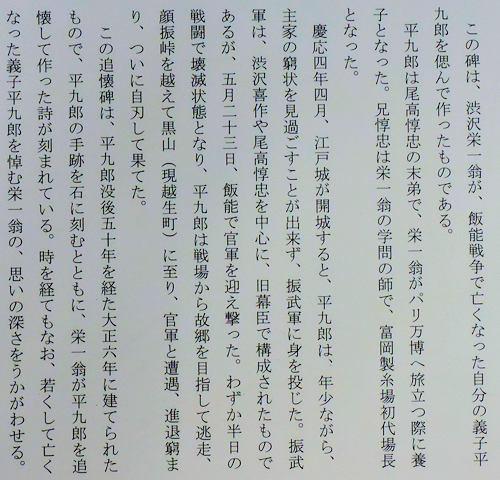 210322eiichi13.jpg