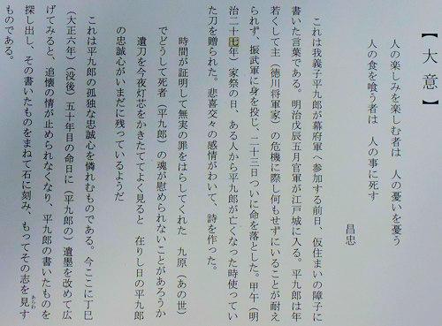210322eiichi14.jpg