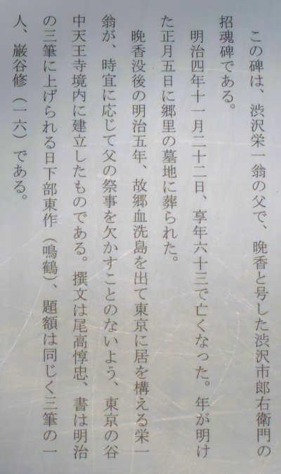 210322eiichi16.jpg