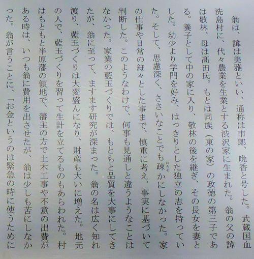210322eiichi17.jpg